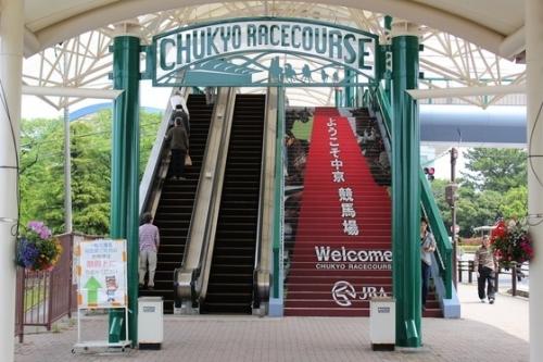 【競馬ネタ】中京競馬場に行くついでに愛知の名所を巡りたい