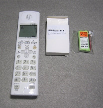 WEB_電話子機1