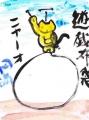 5絵手紙禅画遊戯布袋 (4)