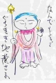 3カワイイ絵手紙 (6)