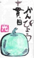 4野菜絵手紙野菜 (1)