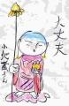 4カワイイ絵手紙 (9)