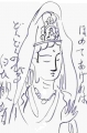 4み仏絵手紙 (1)