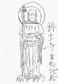 2幸福地蔵鈴虫寺 (2)