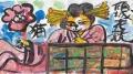4傾城花競い猫