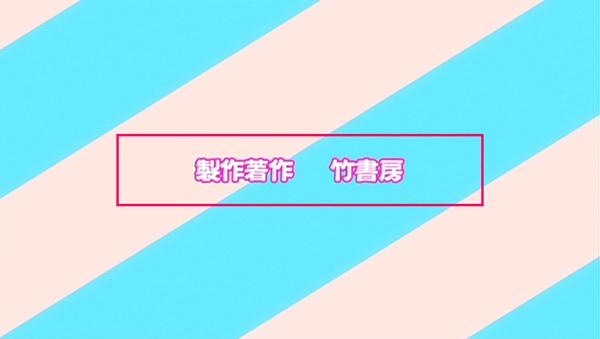 【森田さんは無口】OVAオープニングのテロップ