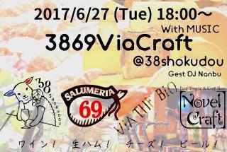 3869viacraft.jpg