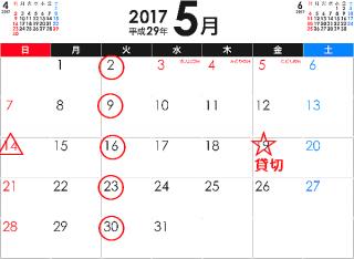 cal-201705.png