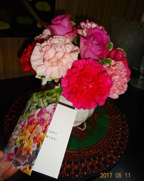 DSC08815母の日のお花とカード