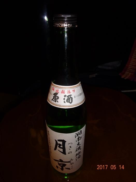 DSC08926大磯の酒