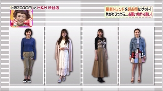 3color-fashion-20170421-001.jpg