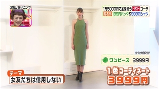 3color-fashion-20170421-005.jpg