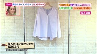 battle-fashion-20170418-005.jpg