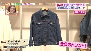 battle-fashion-20170502-001.jpg