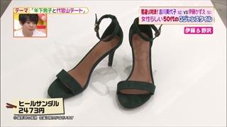 battle-fashion-20170502-006.jpg