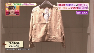 battle-fashion-20170502-007.jpg