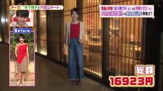 battle-fashion-20170502-010.jpg
