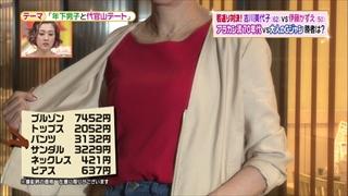 battle-fashion-20170502-011.jpg