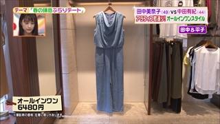 battle-fashion-20170516-001.jpg