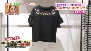 battle-fashion-20170516-004.jpg