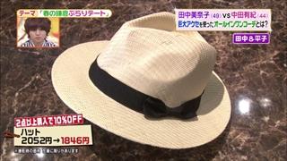 battle-fashion-20170516-006.jpg