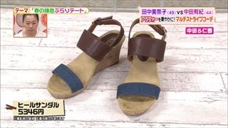 battle-fashion-20170516-007.jpg