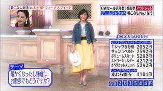 girl-collection-20170428-002.jpg