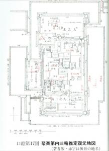 聚楽第復元想像図(櫻井成廣)