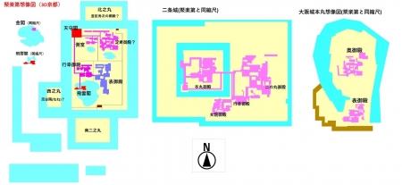 聚楽第-二条城-大阪城図