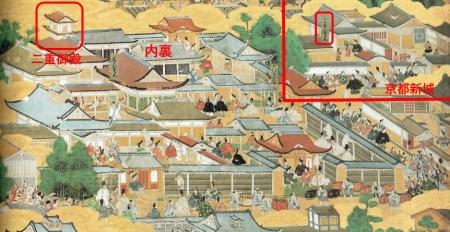 京都新城(書き込み付)
