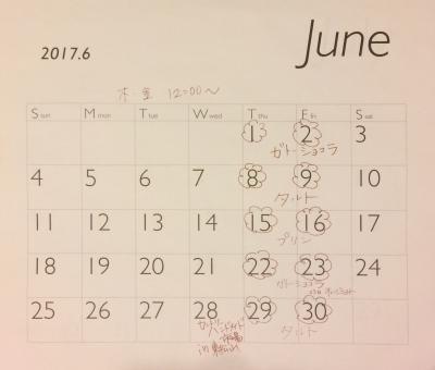 6月スケジュール