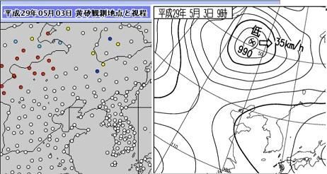 20170508:5月3日の黄砂と天気図