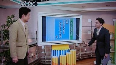 20170515啄木天気・釧路流氷編