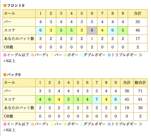 2017-05-12-1.jpg