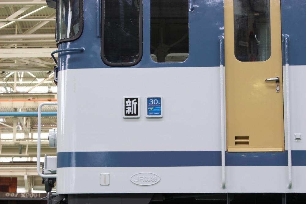 s_IMG_63993.jpg