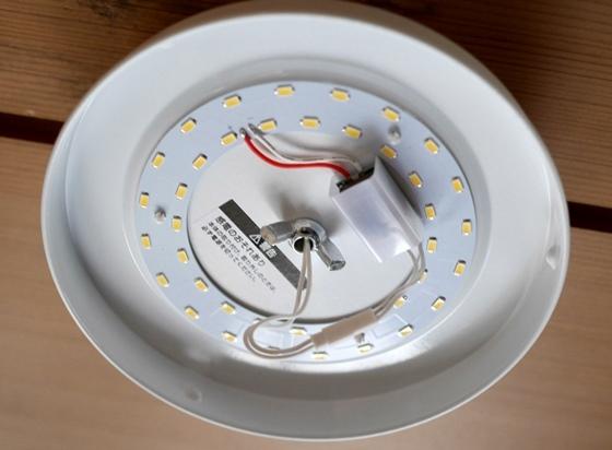 新LEDライト天井取り付け