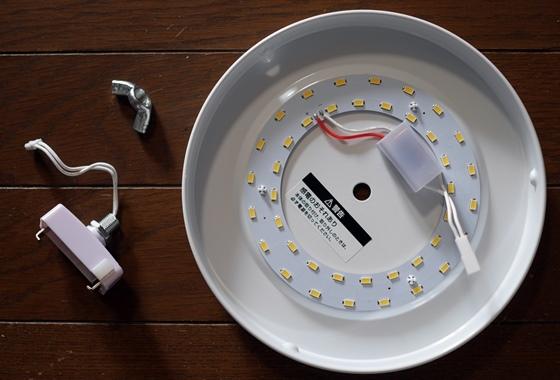新LEDライト内部