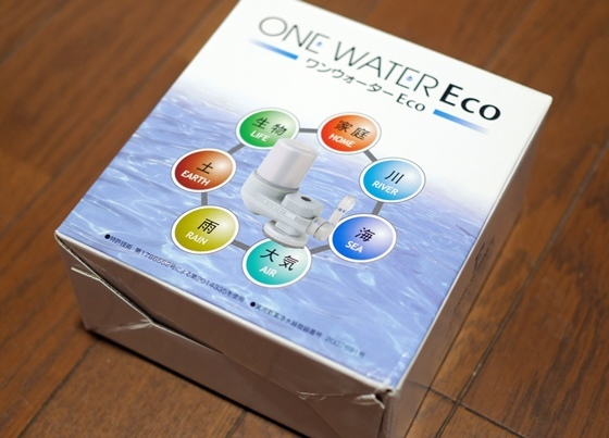 one water 箱