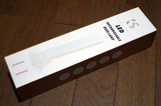 充電デスクライト