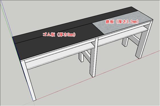 作業テーブル-10