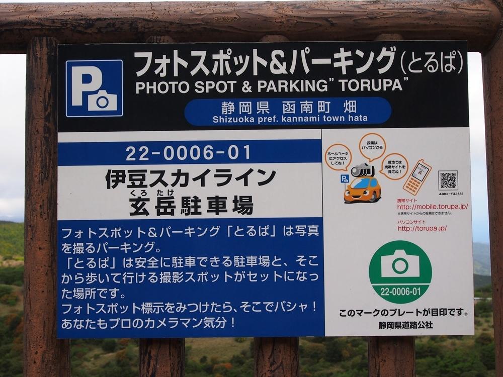 170504姫野沢公園-03