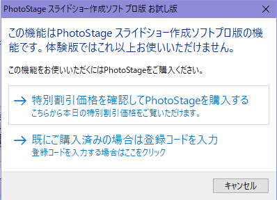PhotoStage-4