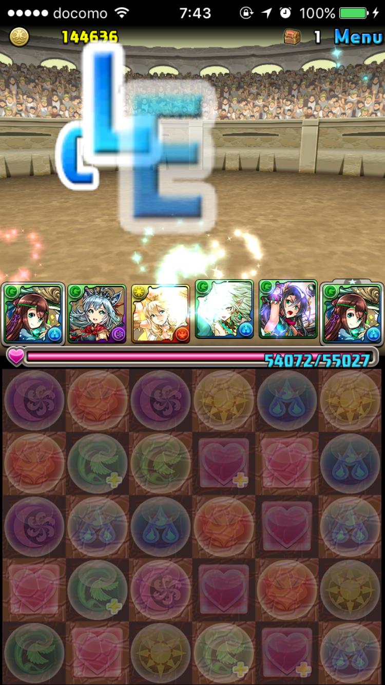 極限の闘技場【ノーコン】双極の女神1