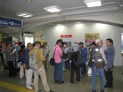 ss神戸ハーブ園遠足 001