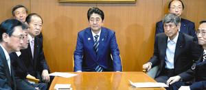 20170509自民党役員会田布施マフィア