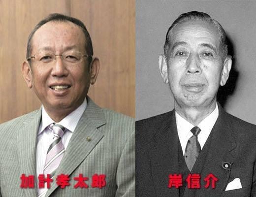 20170516加計幸太郎岸信介