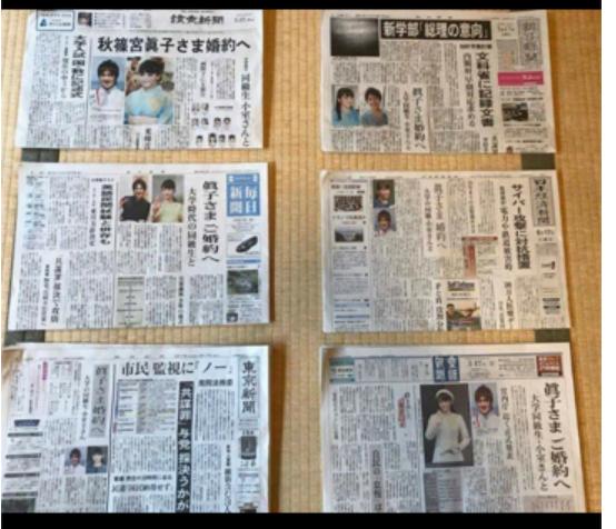 20170518新聞一面