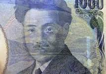 201706071000円札野口英雄の左目と富士山