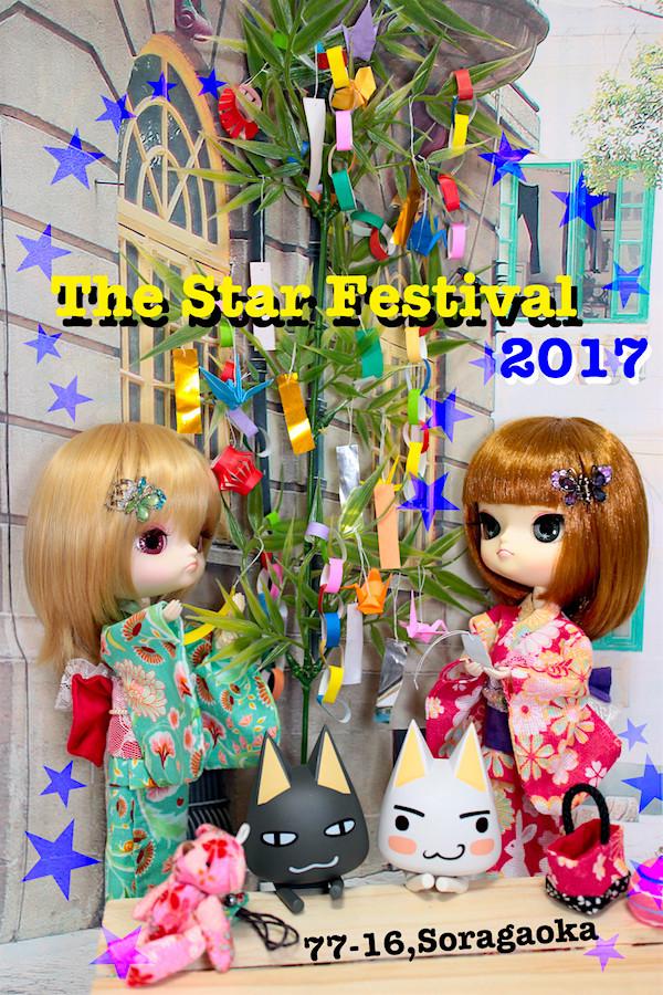 20170707-tanabata08.jpg