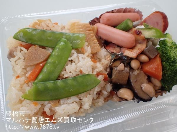 豊橋時計買取マルハナ質店 タケノコご飯
